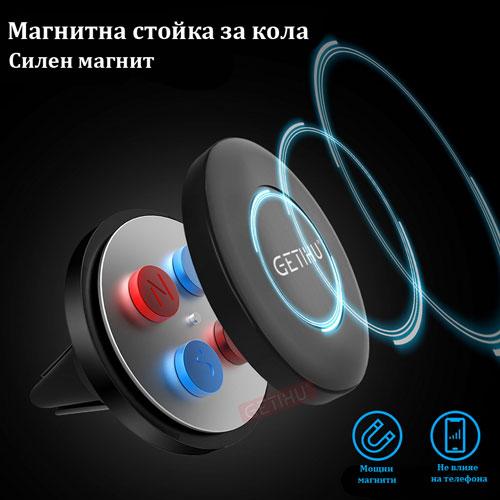 magnitna-stoyka-za-montirane-na-vazduhovoda