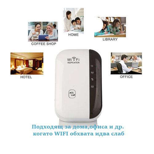 bezjicen-wifi-usilvatel-ruter-repeater-4