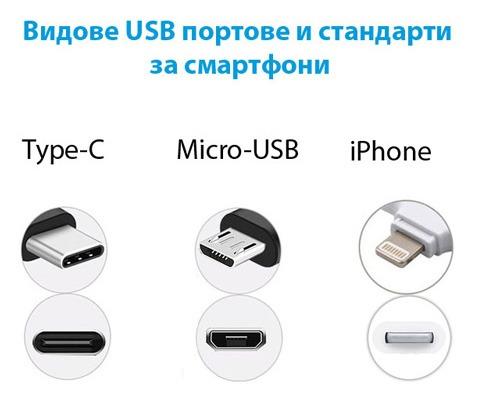 magniten-kabel-zarqdno-za-zarejdane-11