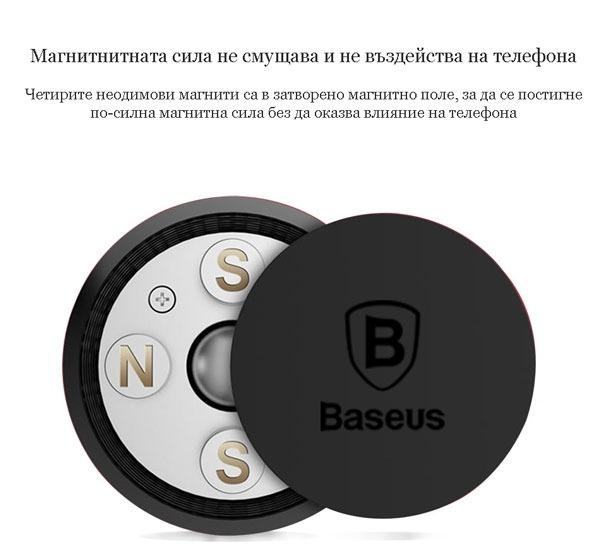 magnitna-stoyka-baseus-12