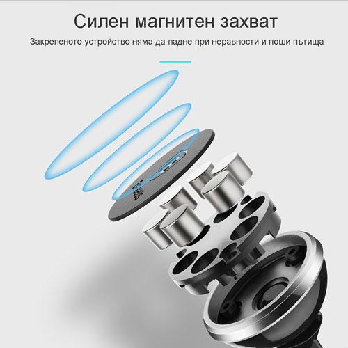 magnitna-stoyka-baseus