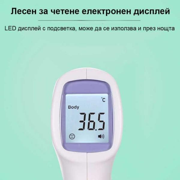 bezkontakten-infracerven-termometir-3