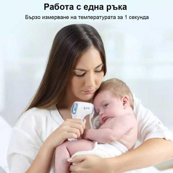 bezkontakten-infracerven-termometir-7