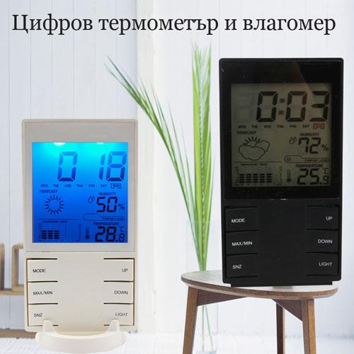 cifrova-meteorologicna-stanciq