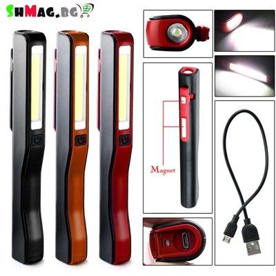 led-dioden-fener-s-magnit