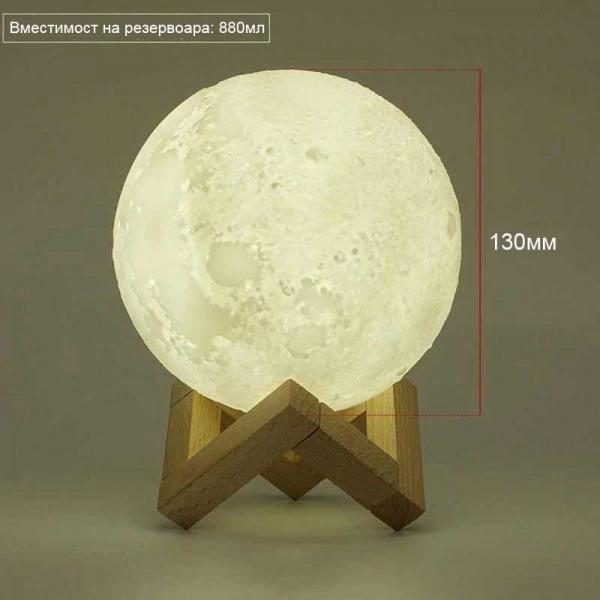 3d-lampa-luna-difuzer-3