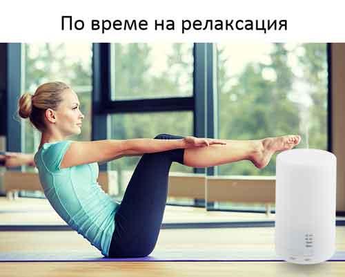 Ultrazvukov-aroma-difuzer-za-etericni-masla