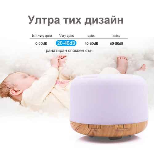 aroma-difuzer-za-etericni-masla-s-led-svetlini