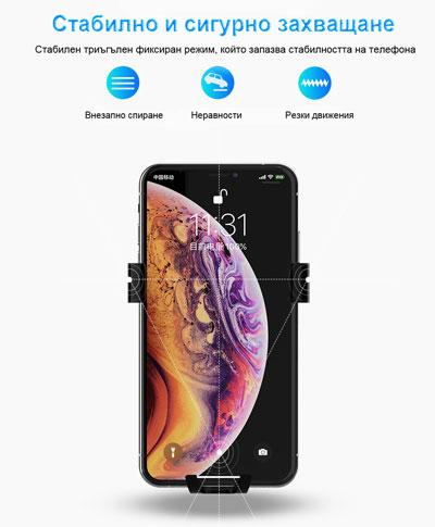 universalna-postavka-za-telefon-za-kola-za-vazduhovoda