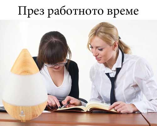 aroma-difuzer-s-bluetooth-6