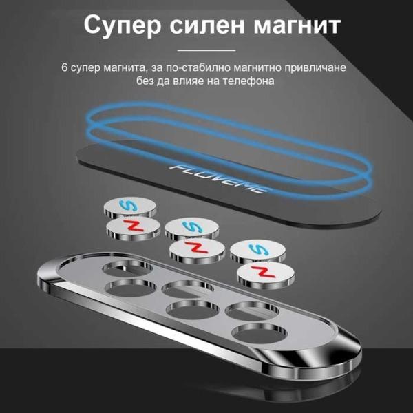 mini-magnitna-stoyka-za-telefon-10
