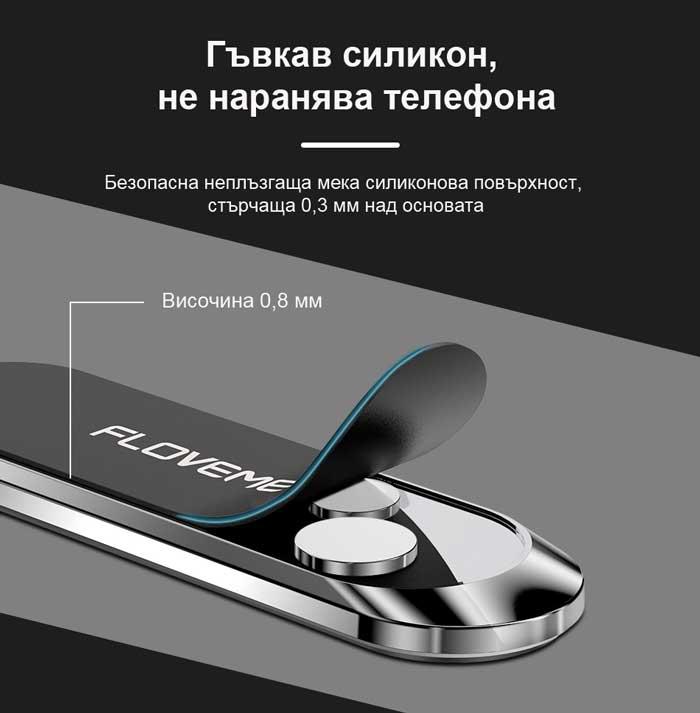 mini-magnitna-stoyka-za-telefon-4