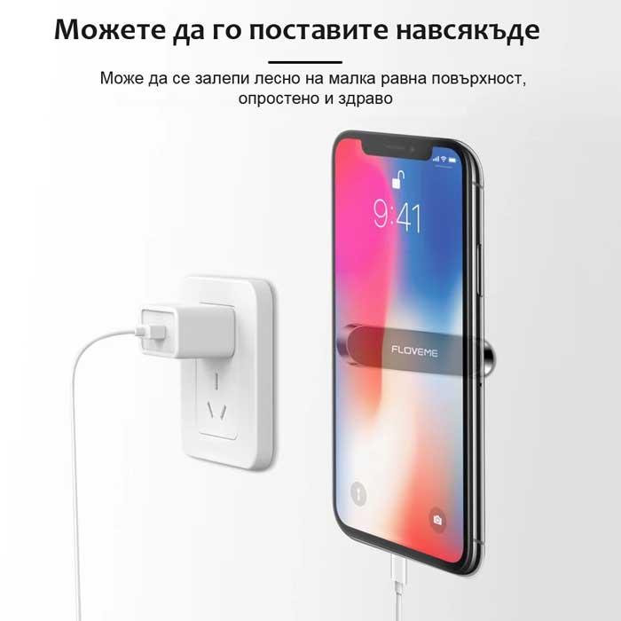 mini-magnitna-stoyka-za-telefon-8
