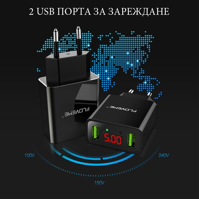 zarqdno-ustroystvo-s-led-displey-2-usb-porta-1