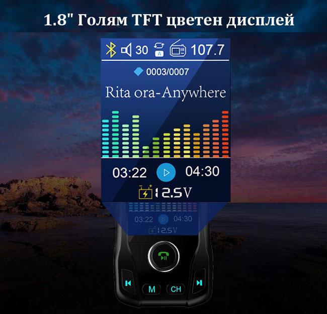 fm-bluetooth-transmiter-za-kola-9