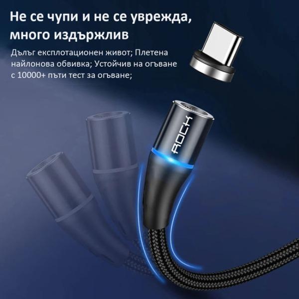 magniten-kabel-zarqvdno-za-zarejdane-na-telefon-2