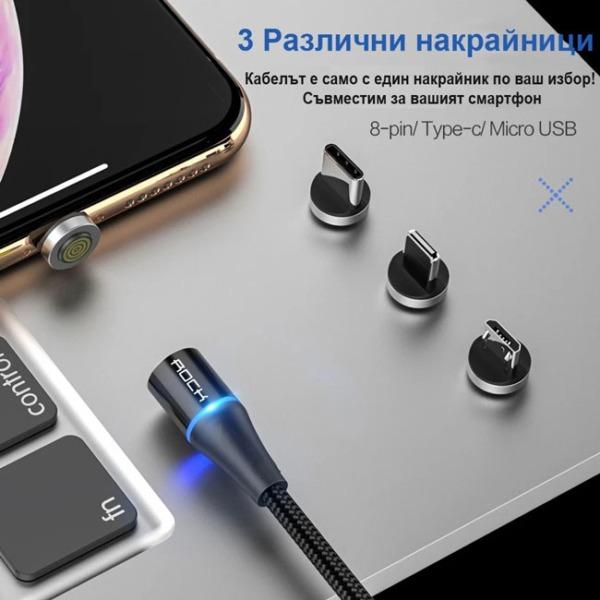 magniten-kabel-zarqvdno-za-zarejdane-na-telefon-3