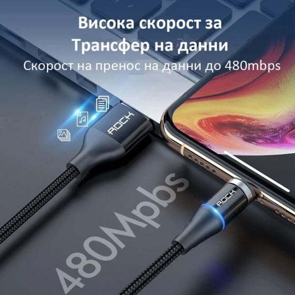 magniten-kabel-zarqvdno-za-zarejdane-na-telefon-4