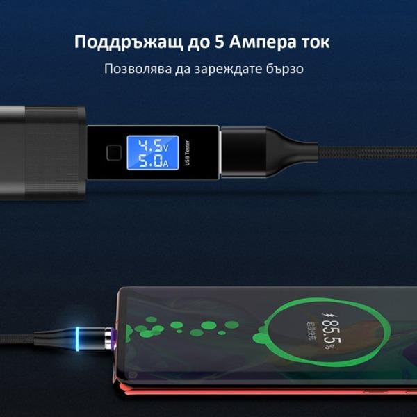 magniten-kabel-zarqvdno-za-zarejdane-na-telefon-8