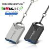 USB флашкa мини метална