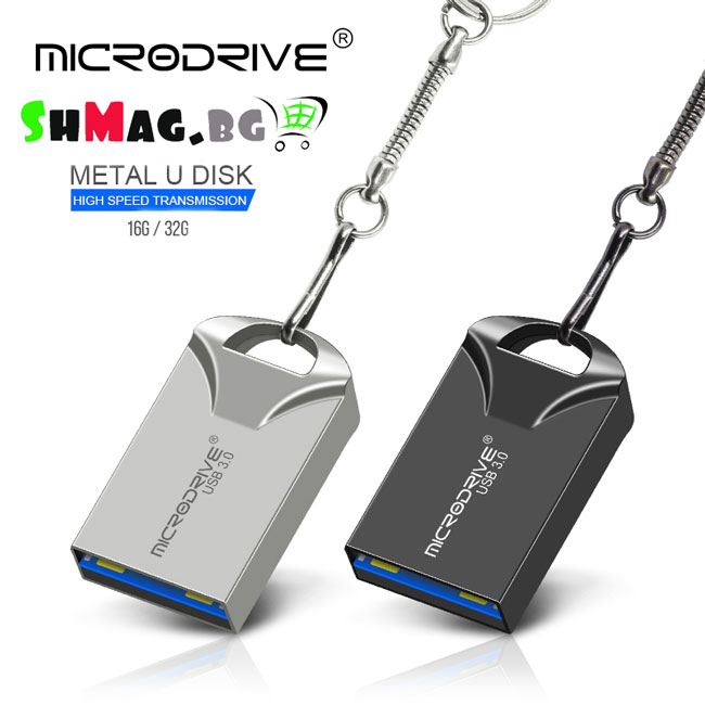 usb-flashka-mini-metalna
