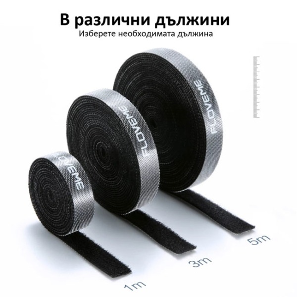 velkro-lenta-za-organizirane-na-kabeli-1