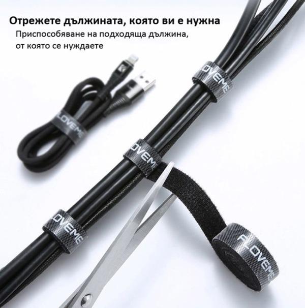 velkro-lenta-za-organizirane-na-kabeli-3