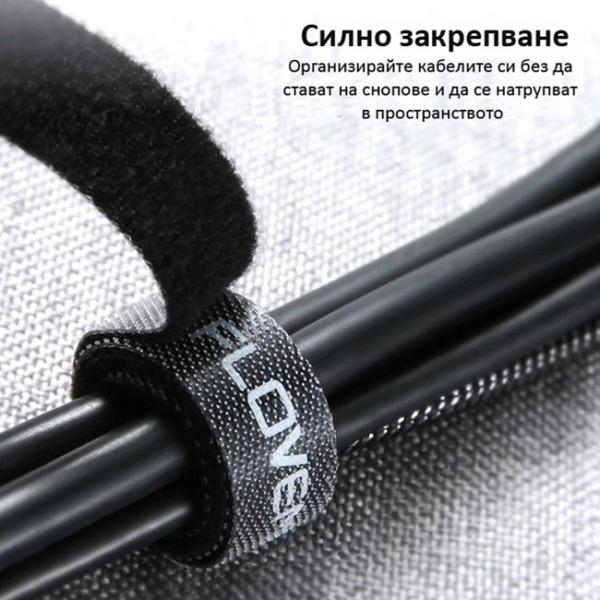 velkro-lenta-za-organizirane-na-kabeli-4
