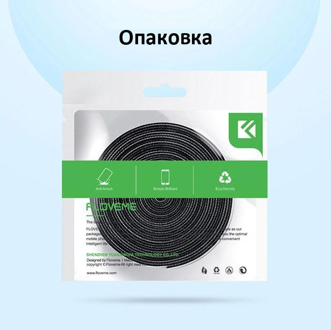 velkro-lenta-za-organizirane-na-kabeli-6
