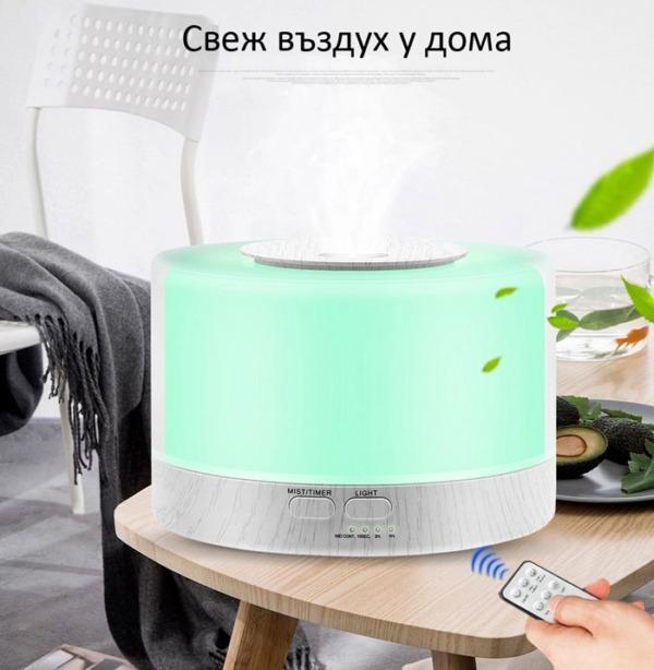 aroma-difuzer-4