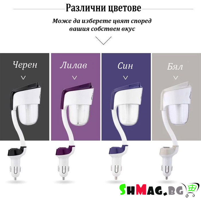 aroma-difuzer-za-kola-za-eterichni-masla-11