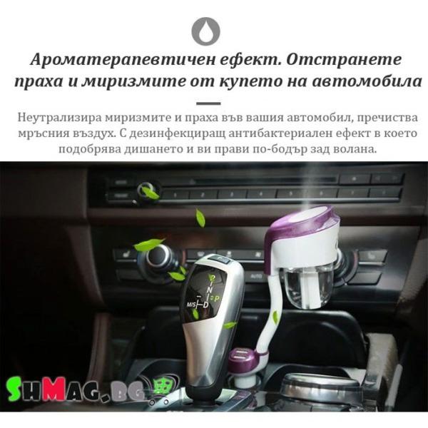 aroma-difuzer-za-kola-za-eterichni-masla-12