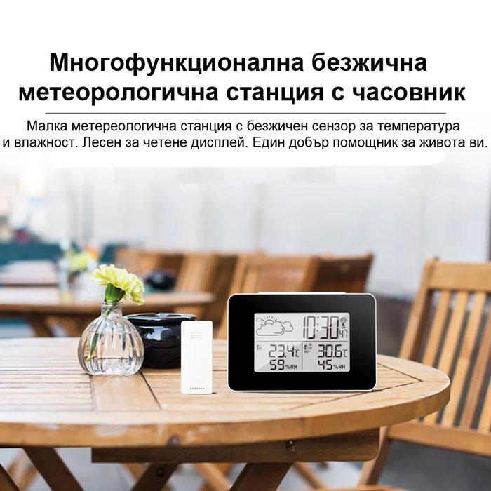 cifrov-casovnik-termometar-vlagomer-meteorologicna-stanciq-bezjicna-s-vanshen-datcik-2