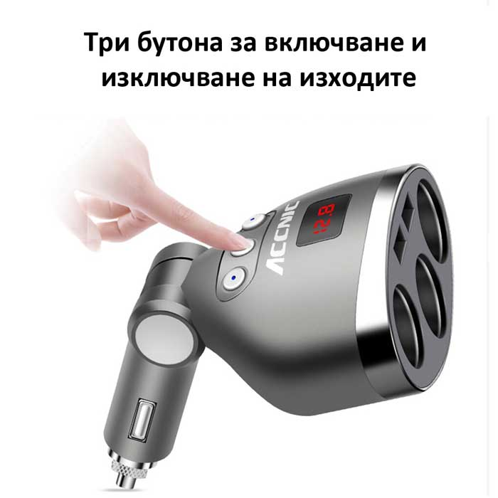 razklonitel-za-zapalka-s-voltmetar-i-usb-2