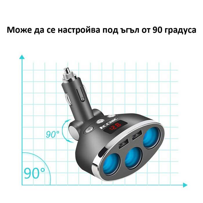 razklonitel-za-zapalka-s-voltmetar-i-usb-3