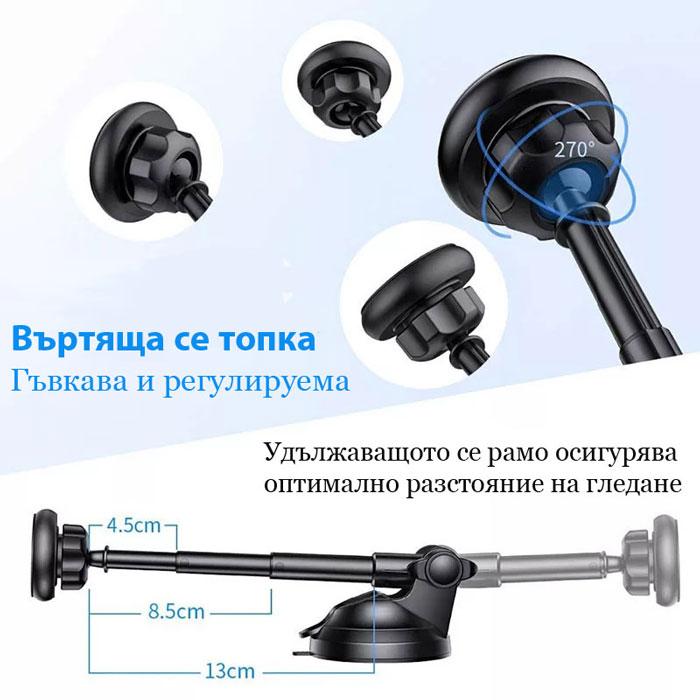 stoyka-zatelefon-magnitna-s-podvijno-ramo-1
