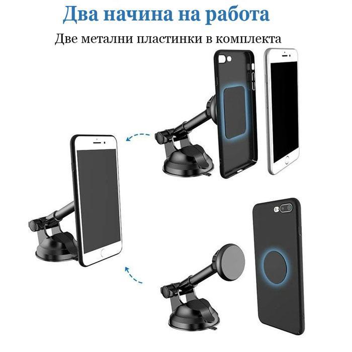 stoyka-zatelefon-magnitna-s-podvijno-ramo-10