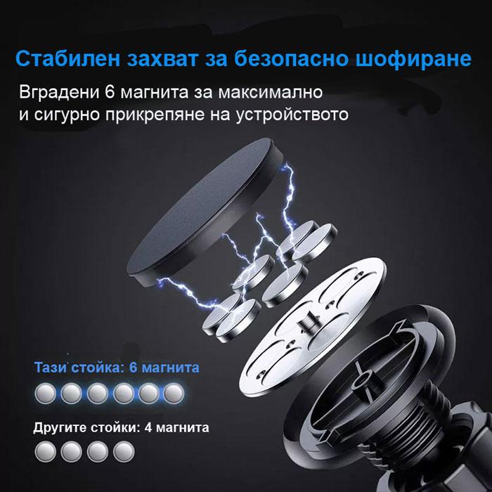 stoyka-zatelefon-magnitna-s-podvijno-ramo-2