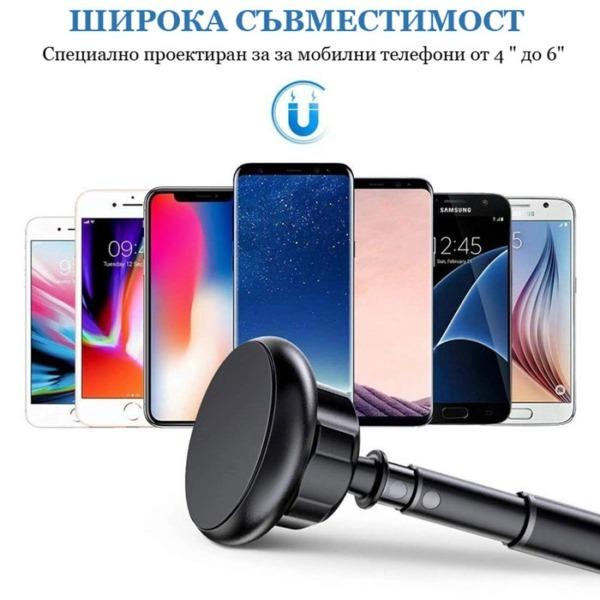 stoyka-zatelefon-magnitna-s-podvijno-ramo-7