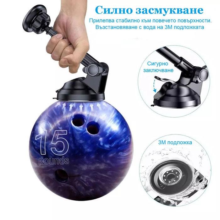 stoyka-zatelefon-magnitna-s-podvijno-ramo-8