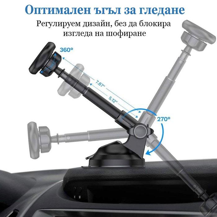 stoyka-zatelefon-magnitna-s-podvijno-ramo-9