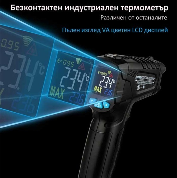 termometer-infracerven-s-lazerno-nasocvane-4