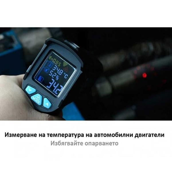 termometer-infracerven-s-lazerno-nasocvane-6