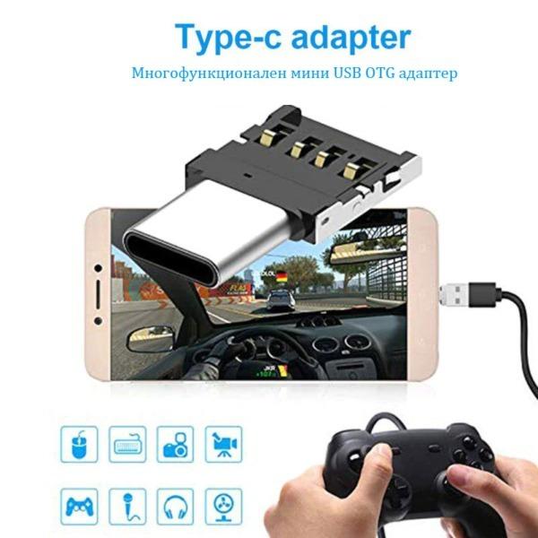 type-c-kam-usb-3-0-otg-adapter