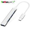 USB Type C Хъб с 4 USB порта