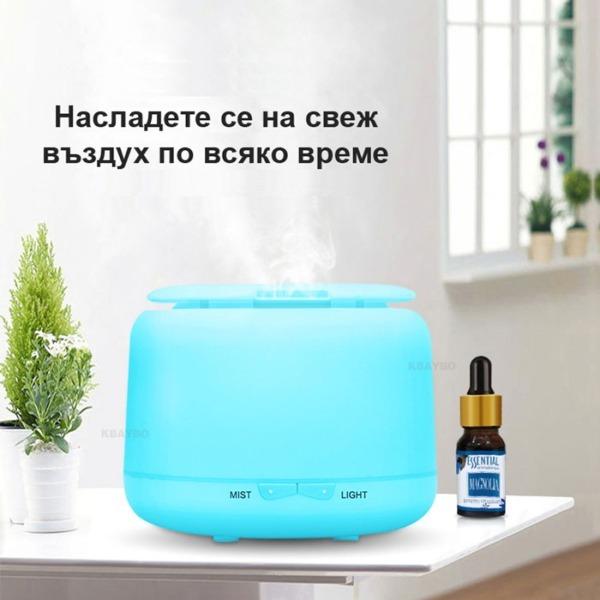 aroma-difuzer-za-etericni-masla-250ml-3