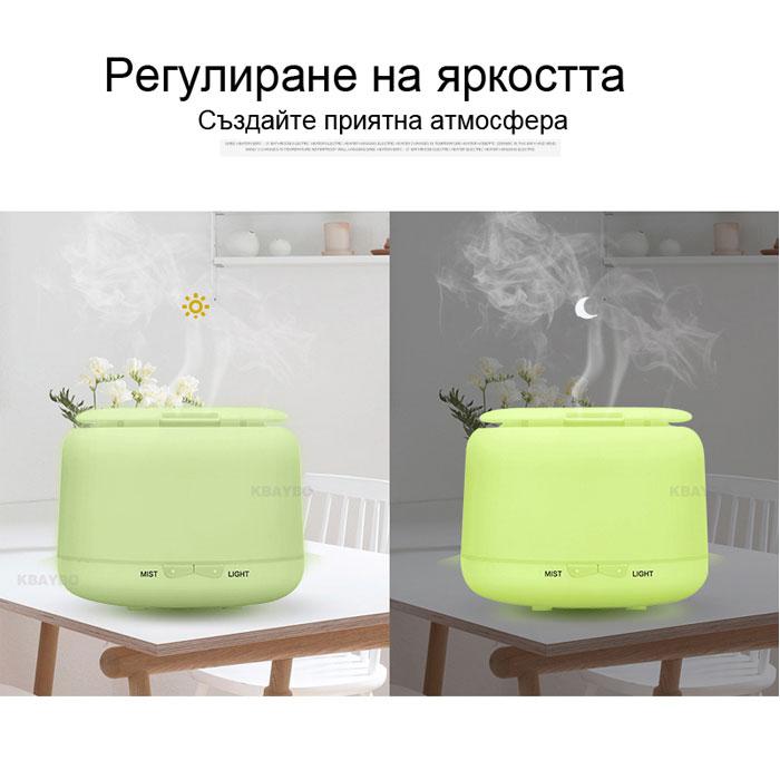 aroma-difuzer-za-etericni-masla-250ml-7