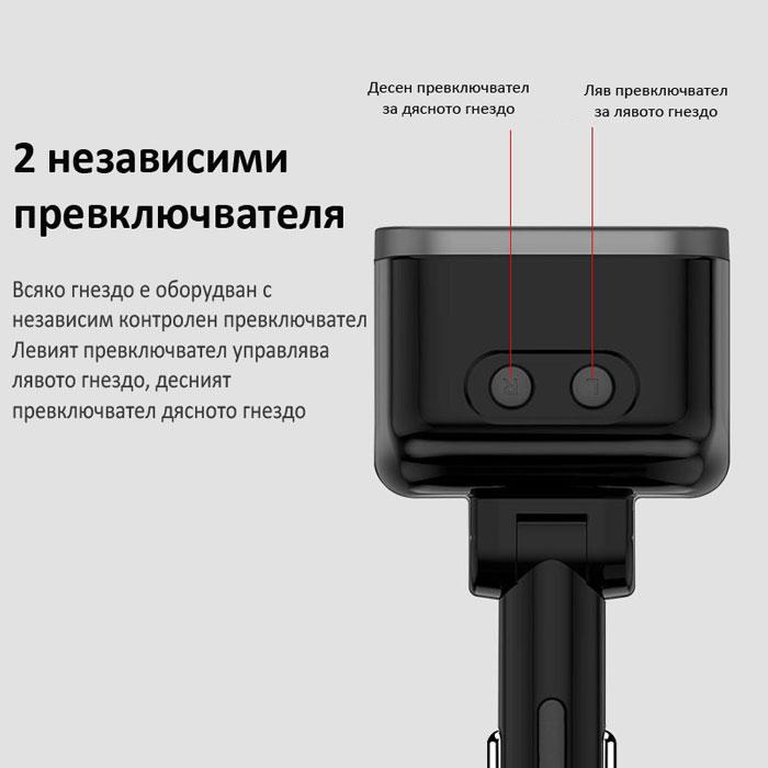 Разклонител за запалка с две гнезда за автомобил, два USB порта и Type-C