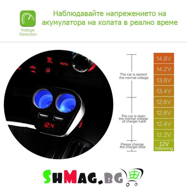 razklonitel-za-zapalka-dvoen-s-voltmetar-i-zarqdno-4