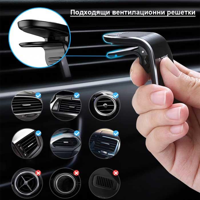 magnitna-syoyka-darjac-za-telefon-za-kola-2